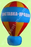 Шарик Н-5м