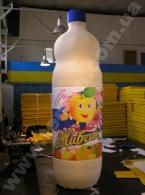 Бутылка ''Живчик'' Н-3м